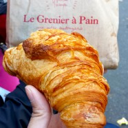 The Best Croissant in Paris, Look No Further